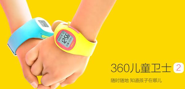 360儿童卫士iPhone客户端 V5.5.1 官网ios版