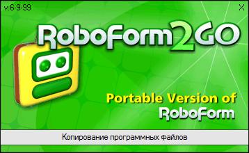 RoboForm2Go_密码管理器、表单填写器 v7.9.19.7 免费版