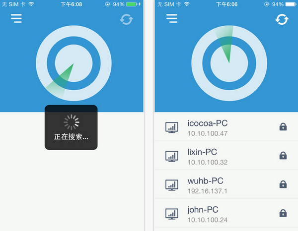 160Wifi iphone版 V1.0.2 官网ios版