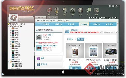 豆客游戏平台官方下载 v3.3.1.0 官方正式版