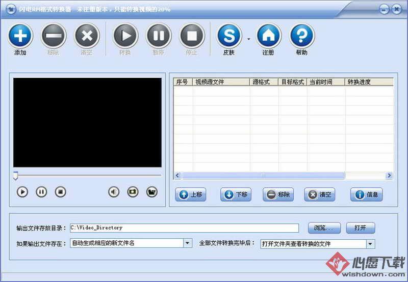 系统美化专家(系统美容美化软件) V19.6.5 官方版