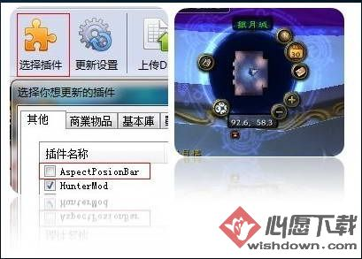 多玩魔盒官方下载最新版 v8.0.1.0 官方版