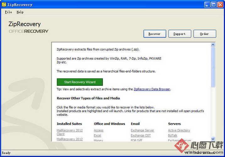 ZipRecovery(zip修复工具)