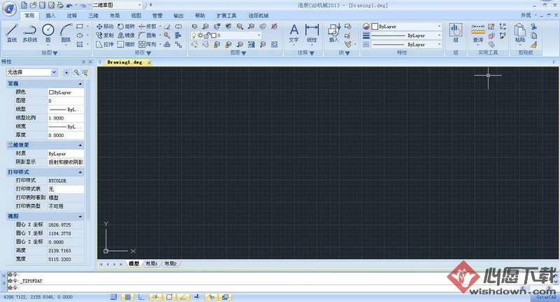 浩辰CAD机械2014
