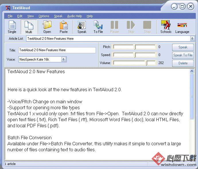 六款好用的文字转语音软件推荐(第2图) - 心愿下载