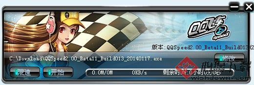 qq飞车下载_wishdown.com