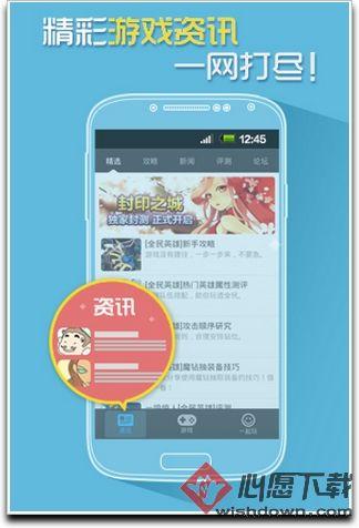 qq游戏大厅手机版 v6.8.0 官方最新版