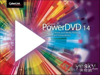 PowerDVD 14破解版v14.0.3917.58  极致蓝光版_wishdown.com