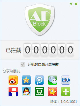 ADBlock广告过滤大师 v5.0.0.1010官方版