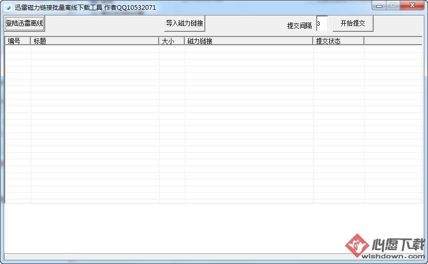 手机迅雷可以下载网站源码吗(手机可以下载迅雷的电影网址) (https://www.oilcn.net.cn/) 综合教程 第2张