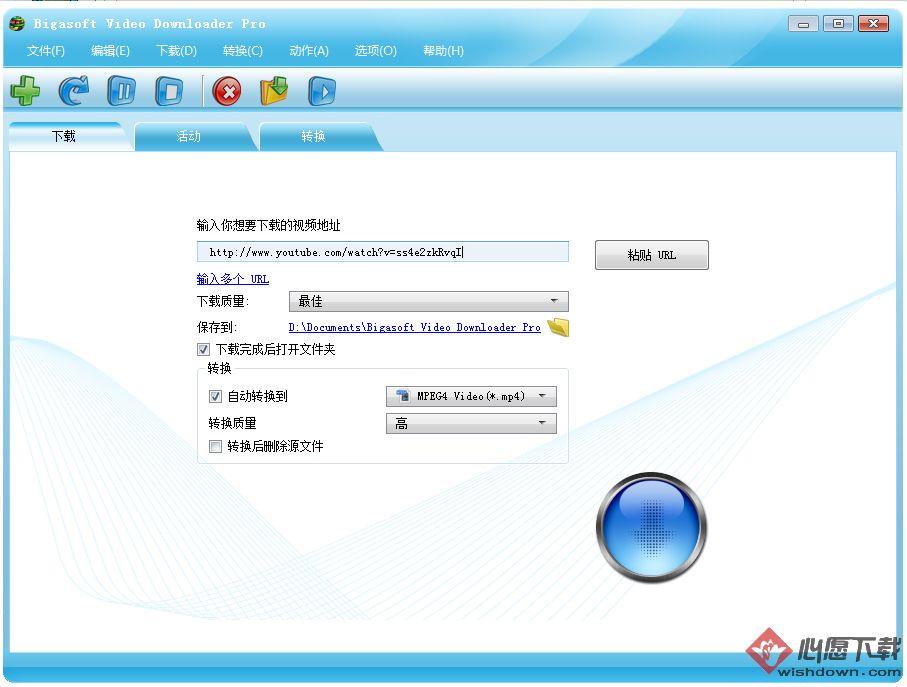 视频下载器(Bigasoft Video Downloader Pro) v3.15.3.6535 中文免费版