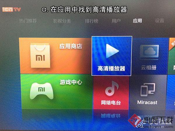 UC浏览器TV版 v1.7.0.481官方最新版