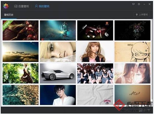 迅雷壁纸v1.0.3.72 官方版_wishdown.com