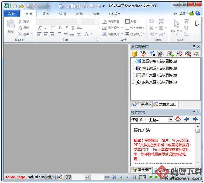 SmartVizor_条码标签打印机软件 v21.5.160.308 官方版