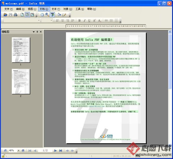 PDF编辑器(InfixPro PDF Editor) v7.3.0.0 中文免费版