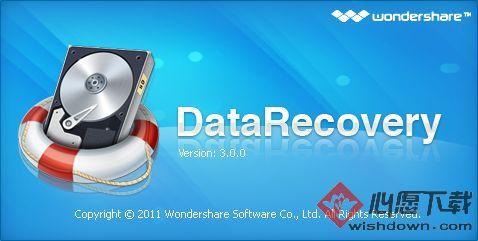 数据恢复软件(Wondershare Data Recovery)v4.6.0.6中文版_wishdown.com