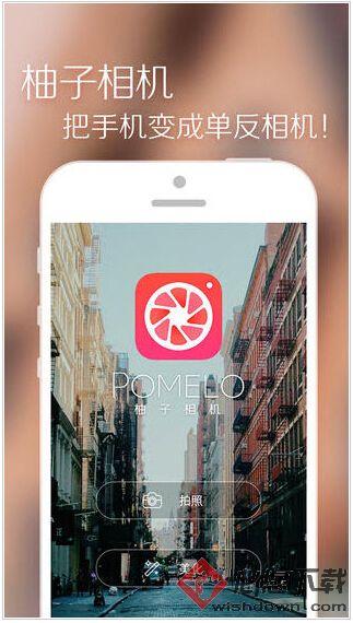 柚子相机手机版 v2.3.1