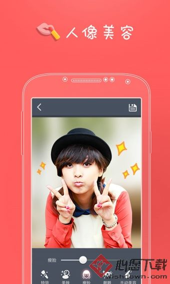 天天P图手机版 v4.8.1.1416