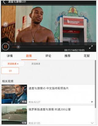 爱奇艺PPS影音安卓版 v9.5.5 官方正式版