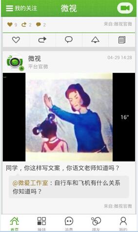 海报工厂iphone版 V1.5.7 官网ios版