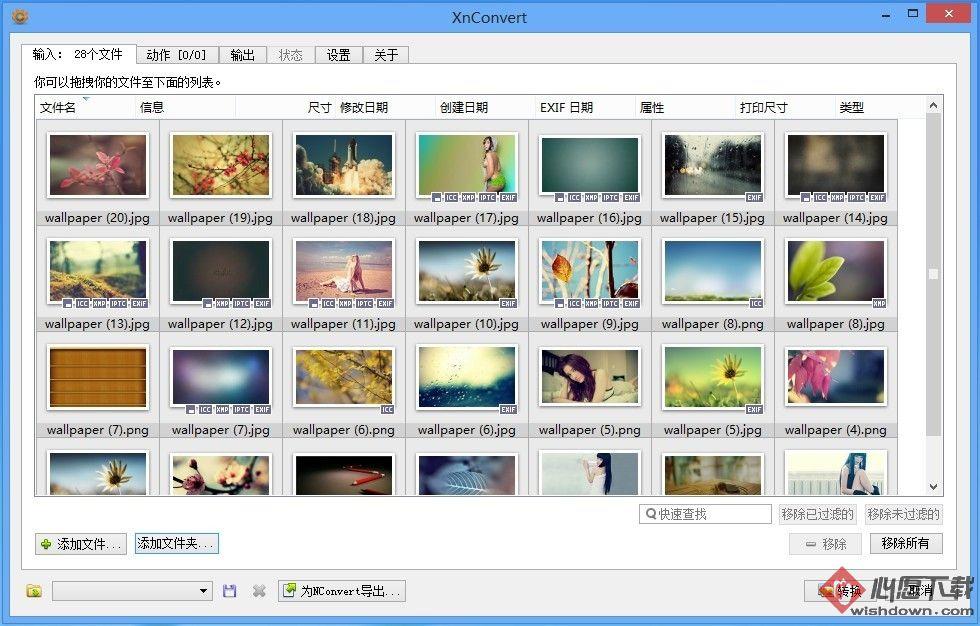 XnConvert for Windows(图像格式转换软件) v1.77 绿色版