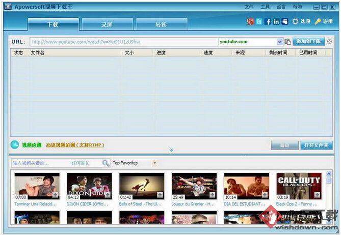 Apowersoft视频下载王 v6.4.10 官方版
