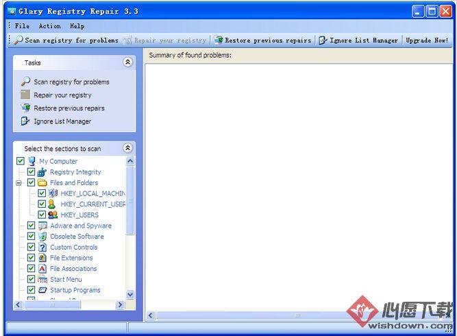 Glary Registry Repair_注册表清理工具 v5.0.1.101 多国语言绿色版