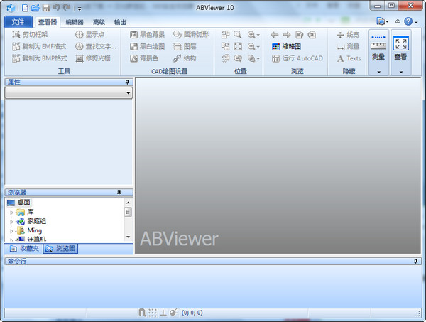 ABViewer_图像浏览工具 v14.0.0.1 中文版