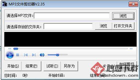 MP3剪切器v2.35.9 免费版_wishdown.com