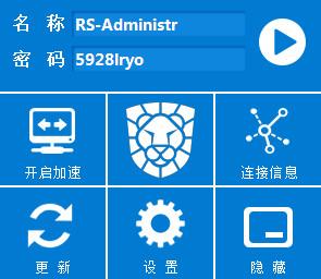 瑞星安全随身wifi驱动 v3.0.0.9 官方版
