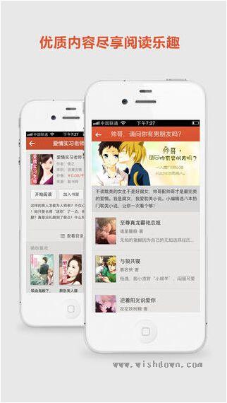 搜狗阅读iphone版 v3.6.1 官方版