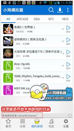 小鸡模拟器手机版 v1.7.0.4