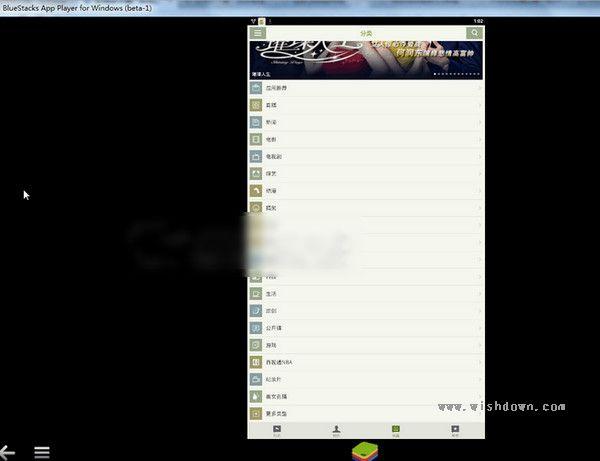 开迅视频电脑版v5.1.22.16858 官方最新版_wishdown.com