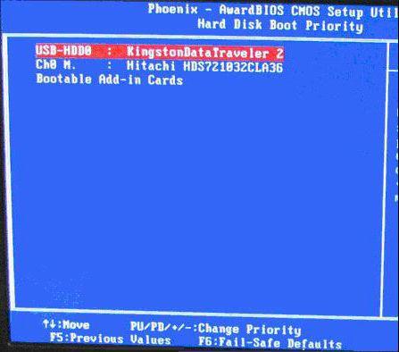 BIOS设置U盘启动图解教程 教你如何设置U盘启动!_wishdown.com