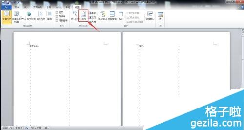 Word文档双面不想用了,怎么取消?_www.rkdy.net