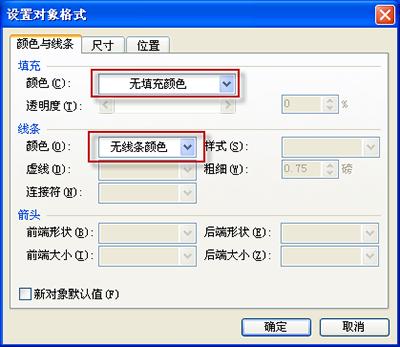 wps演示文稿怎么循环播放?wps演示文稿循环播放技巧