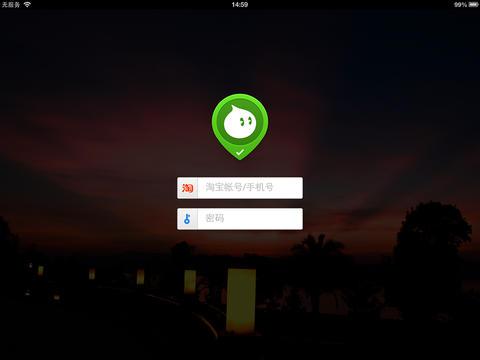 旺信HD ipad版 v3.8.3 官方版