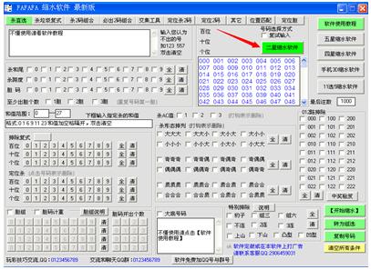 FAFAFA缩水软件最新版V2.3 官方版_wishdown.com