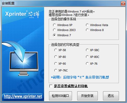 小度掌柜PC版v4.0.9 商家版_wishdown.com