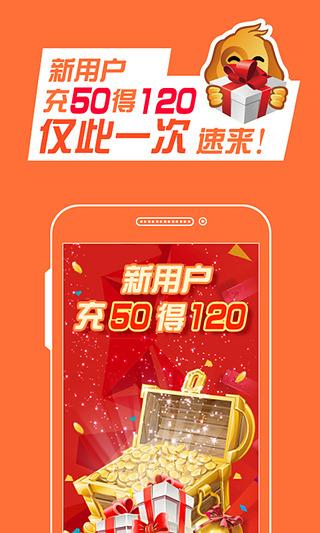 华彩彩票手机客户端4.7.0 官方安卓版_wishdown.com
