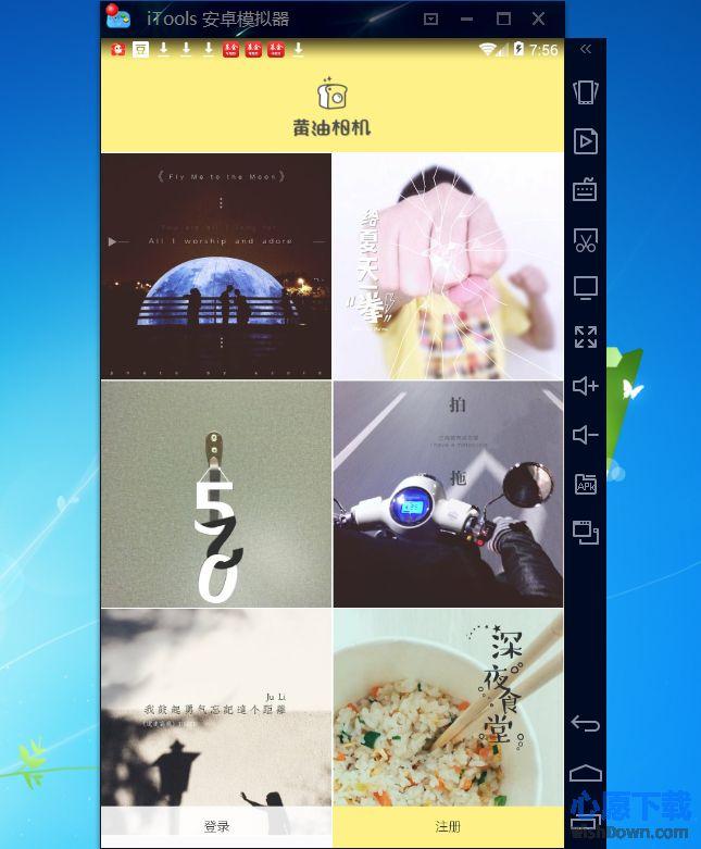 黄油相机电脑版v4.3.1官方pc版_wishdown.com