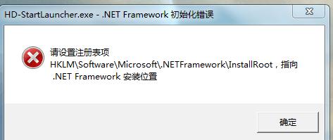 蓝光手游大师提示缺少NET组件怎么解决?