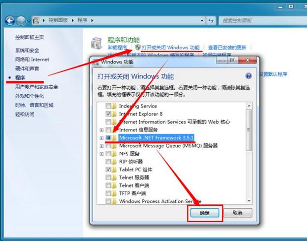 排名易淘宝刷流量软件3.52.0官方免费版_wishdown.com