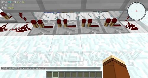 我的世界造雪机怎么做?制作图文教程_wishdown.com