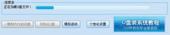 好用U盘启动盘制作工具v9.9.0.0 全功能装机维护版_wishdown.com