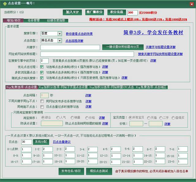 狼雨精灵 v6.1.0 官方最新版