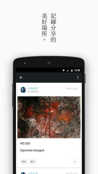 念手机版 v2.6 安卓版