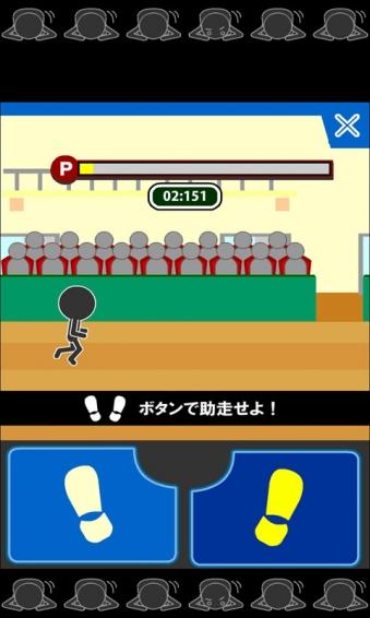 跪地竞速手机版 v2.0.2 安卓版