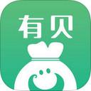 有贝钱袋iphone版 V1.0.0 官网ios版