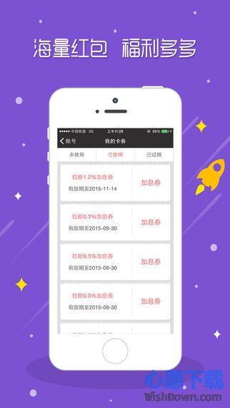月光宝盒理财iphone版 V1.0 官网ios版